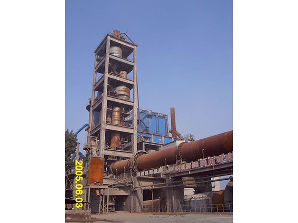 Six Nine Special Cement Rotary Kiln